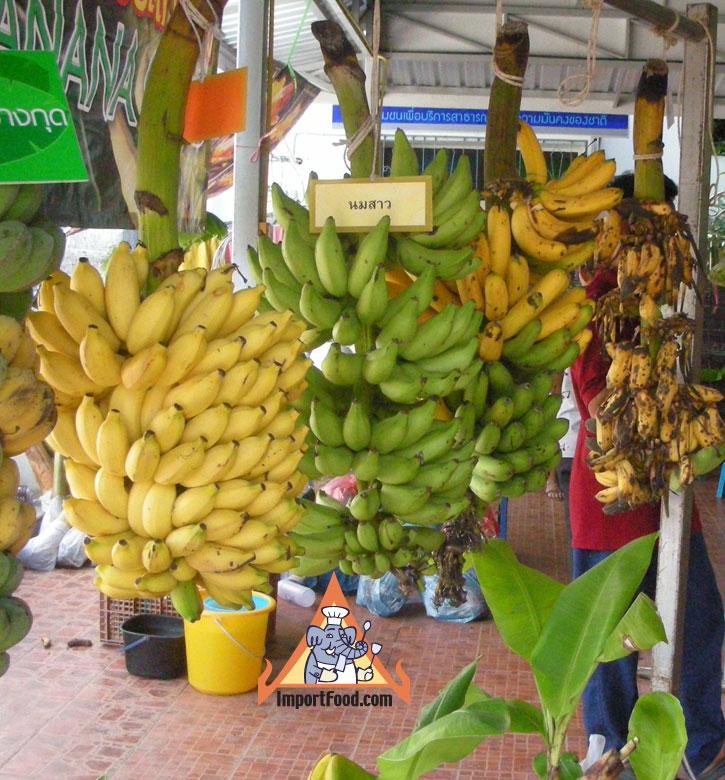 how to eat a banana blossom