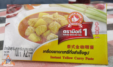 hand brand yellow curry