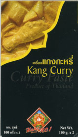 yellow curry paste, hand brand