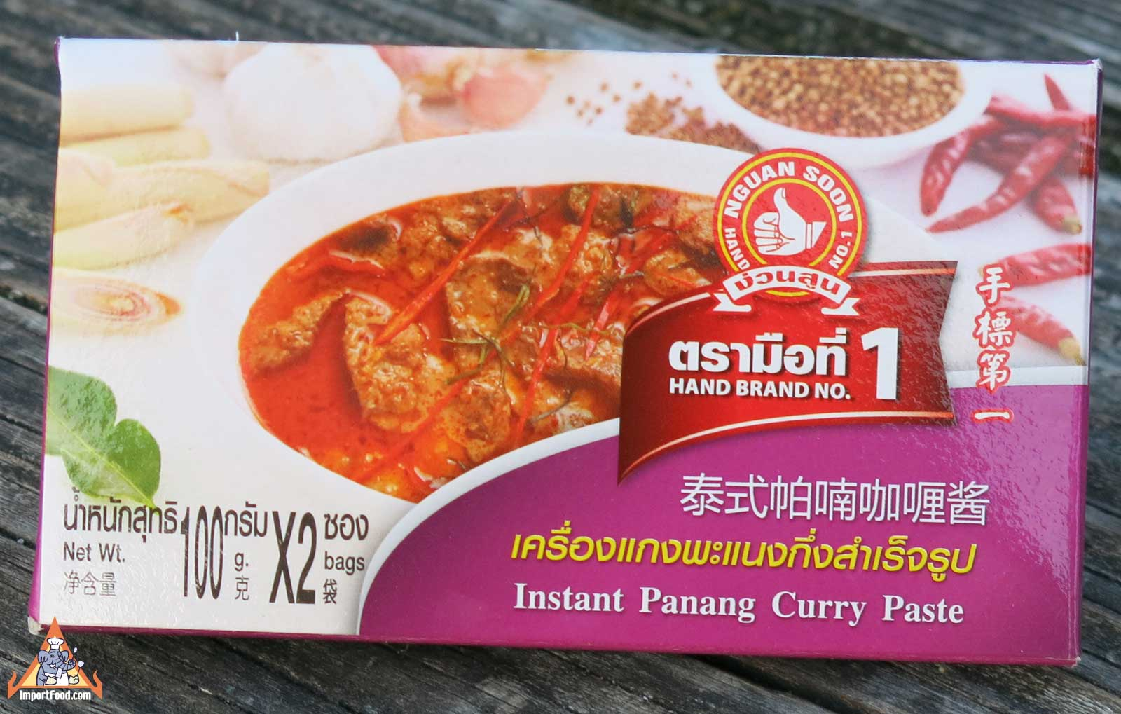 Thai Panang Curry Paste, Available Online at ImportFood.com