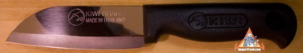 java knife, kiwi