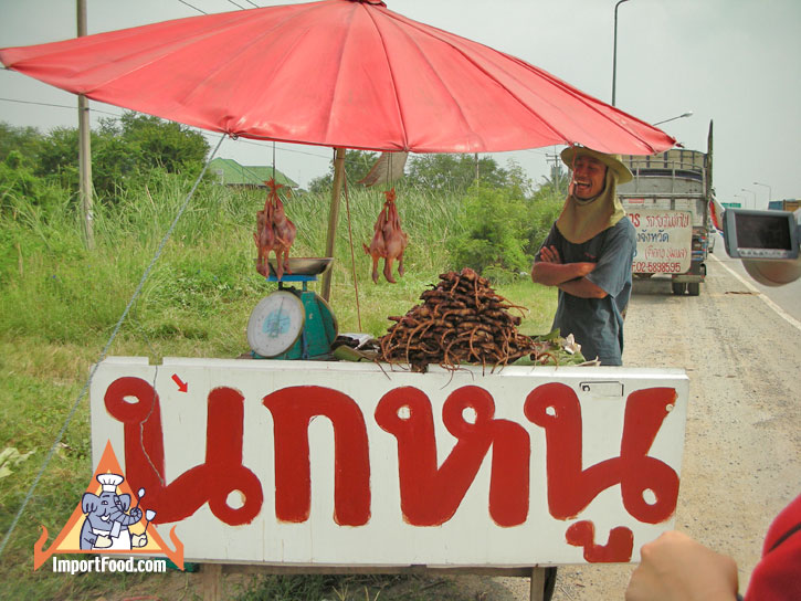 Thai Insects - Popular Snack Food in Thailand - Rice-field rats sold at the roadside