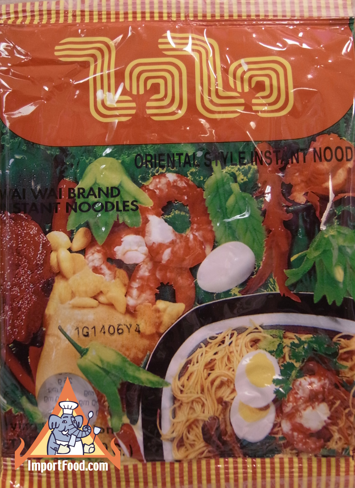 Wai Wai brand instant Thai noodles, Classic Oriental, available online from ImportFood.com1200 x 1647 jpeg 623kB