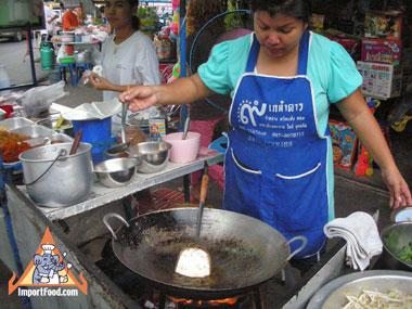 large thai wok