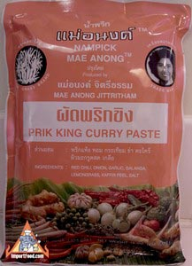 Prik King Curry Paste, Mae Anong, 16 oz