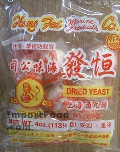 Dried Yeast Balls, 4 oz