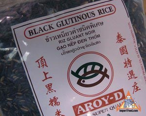 Thai Black Sticky Rice, 5 lbs