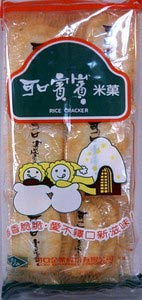 Bin Bin Rice Crackers, Original Flavor, 3.2 oz