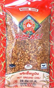 Thai ground chile pepper, 3.5 oz