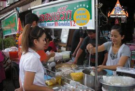 Thai Street Vendor for Thai Rice Balls in Warm Coconut Milk, 'Bua Loi'