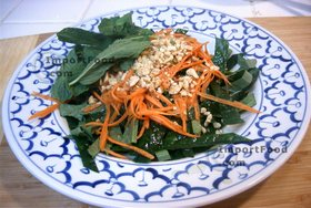 Betel Leaf Salad with Shredded Carrot - Betel Leaf Salad with Shredded Carrot
