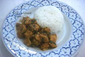 Penang Chicken Curry, 'Penang Gai'