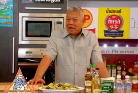 "Thai Street Vendor for Tom Kha Salmon, Prepared by the Prime Minister of Thailand - ""Tasting, Complaining"" Live"