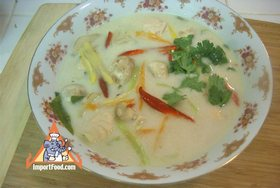 Tom Kha Salmon, Prepared by the Prime Minister of Thailand - Tom Kha Salmon