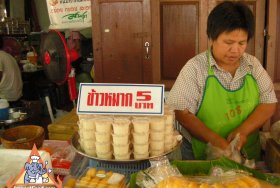 Small cup for five baht