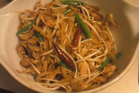 User uploaded image for Drunken Noodles, 'Pad Kee Mao'