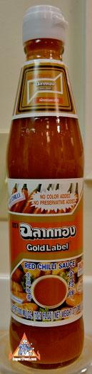 fresh red chilli sauce