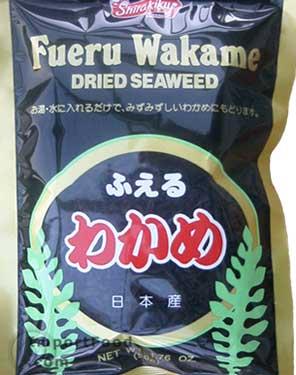 Dried Wakame Seaweed