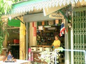 Sidewalk Guide to Bangkok's Finest Street Vendors - Saochingcha Area - Khanom Buang Phraeng Nara