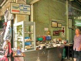 Sidewalk Guide to Bangkok's Finest Street Vendors - Saochingcha Area - Samong Moo Shell Shuan Shim
