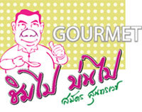 samak thai cooking show thailand