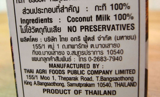 coconut milk label