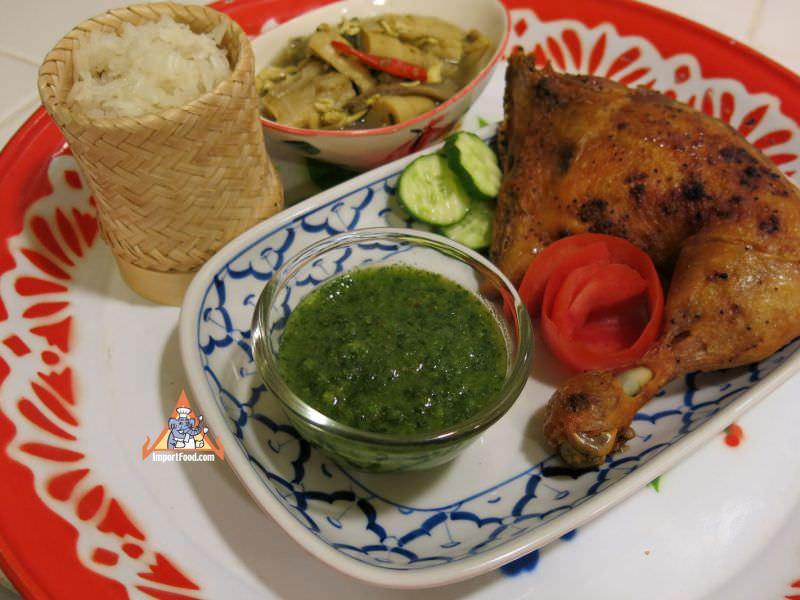 Thai Herb Dipping Sauce 'Namjim Pak Chee'