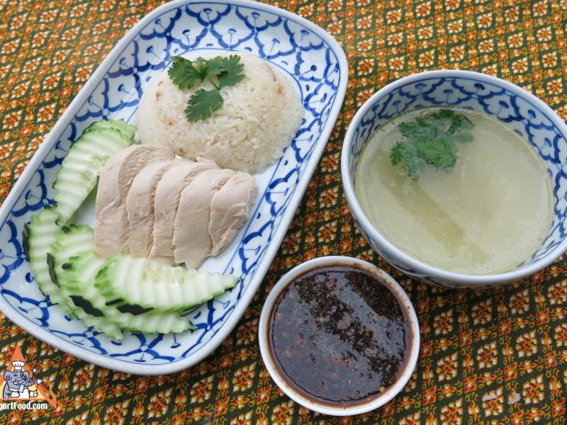 Thai Chicken and Rice, 'Khao Mun Gai'