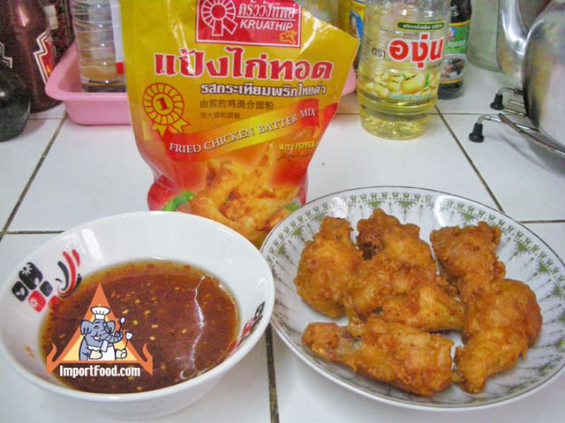 Thai-Style Fried Chicken
