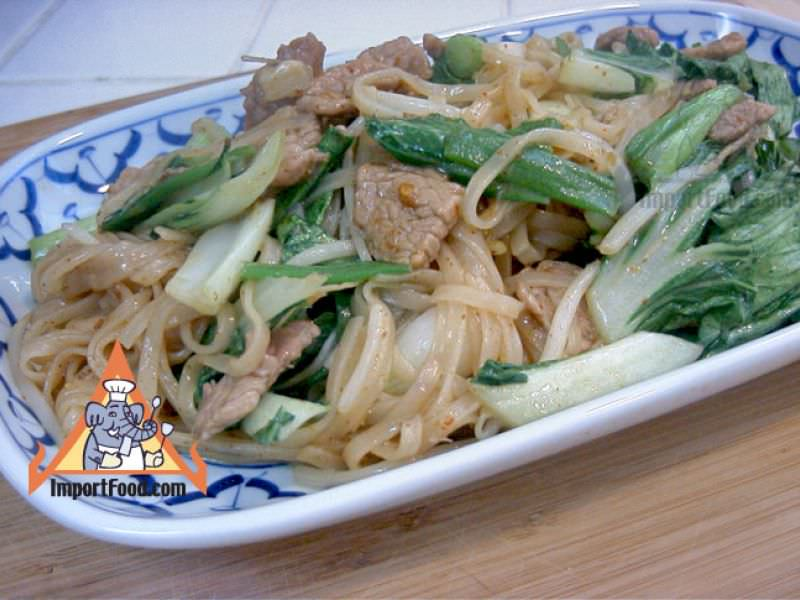 Korat-Style Stir-Fried Noodles, 'Pad Korat'