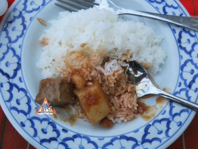 Massaman Beef - Basic Style