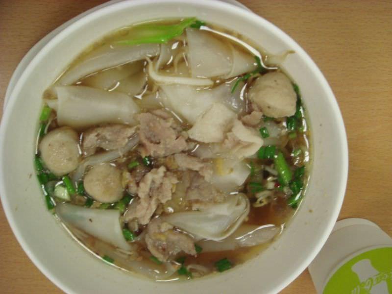 Thai Beef Noodles Soup, 'Kuaitiao Neua'