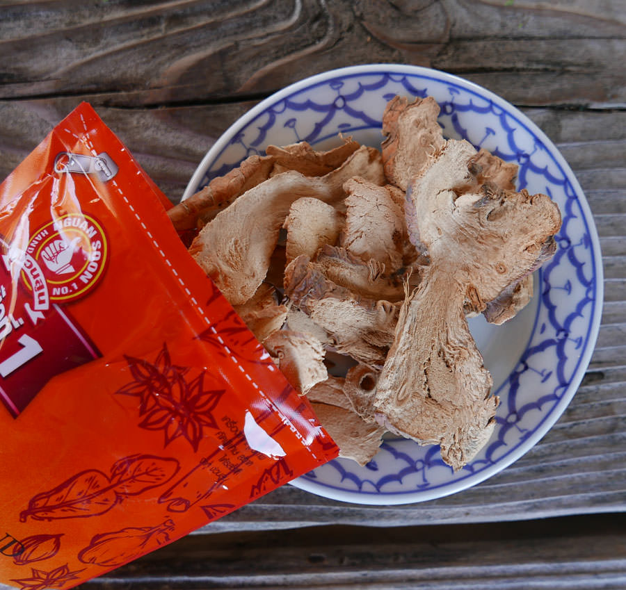We Also Offer Dried Thai Galangal