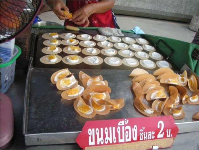 New Thai Recipe Update May 3 2017