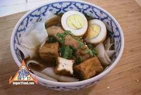 Five spice soup with rice chips kua chap