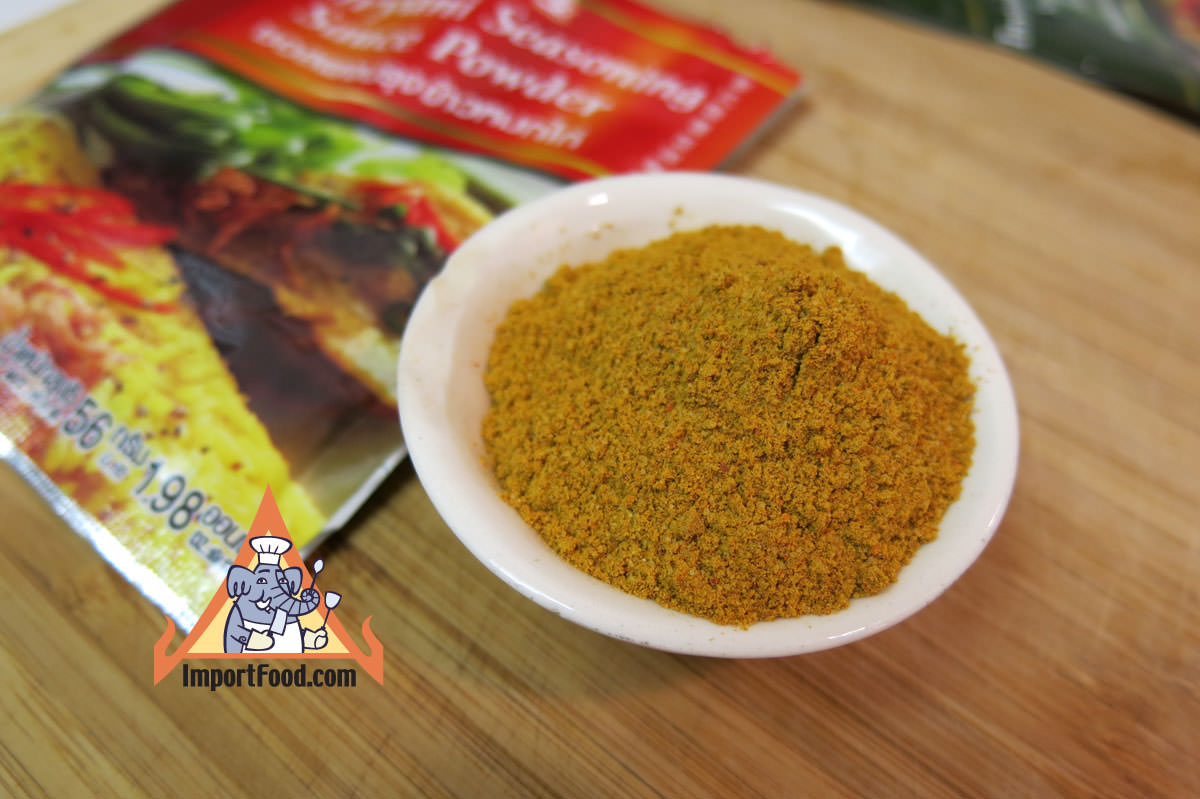 Biriyani Seasoning 1