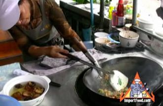 Street Vendor: Basil Chicken, Over Rice