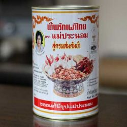 White Can Tom Yum