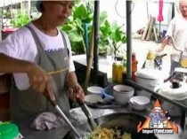 Khao Pad Moo Krob