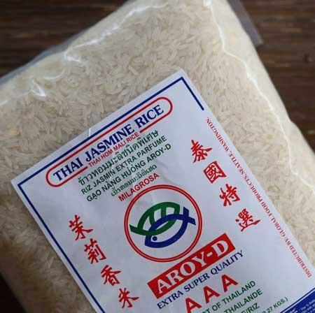 Thai jasmine rice, 5 lbs 2021 Crop
