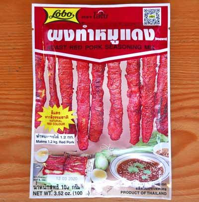 Lobo brand, BBQ red pork seasoning mix, 3.52 oz