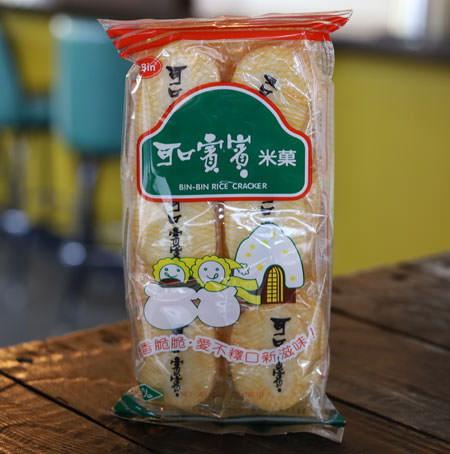Bin Bin Rice Crackers (Original Flavor)