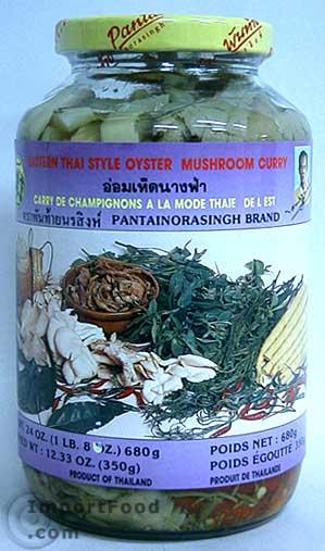 Northeastern Thai Style Oyster Mushroom Curry