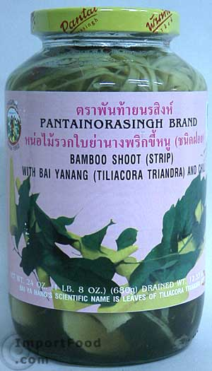 Bamboo Shoot with Bai Yanang and Chile