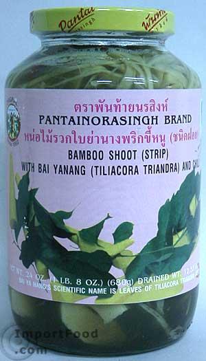 Bamboo Shoot with Bai Yanang and Chile
