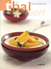 Cookbook: Thai Dessert, 102 pages