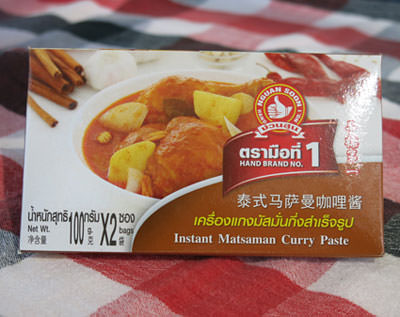Thai Massaman Curry Paste - Hand Brand - Mae Ploy