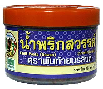 Namprik Sawan, Thai Chili Paste