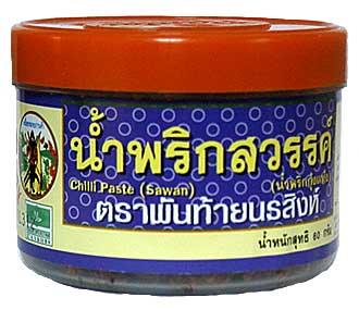 Namprik Sawan, Thai Chili Paste
