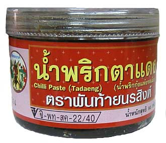 Namprik Ta-Dang, Chili Paste